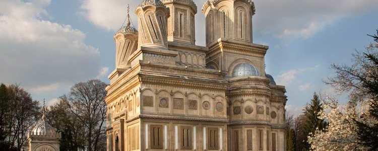 Manastirea Curtea de Arges (secolul XVI)